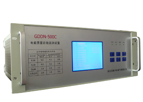 谐波在线监测屏厂家